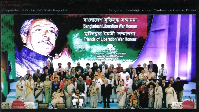 Bangabandhu International Conference Centre, Dhaka, Bangladesh